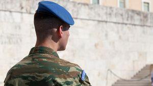 Yunanistan'da askerlik süresi 12 aya çıkarıldı